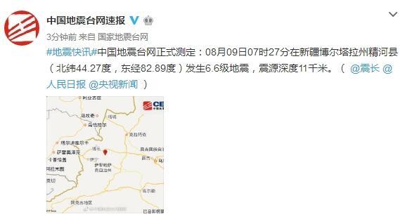 新疆精河县地震 乌鲁木齐、克拉玛依、塔城等多地有震感。