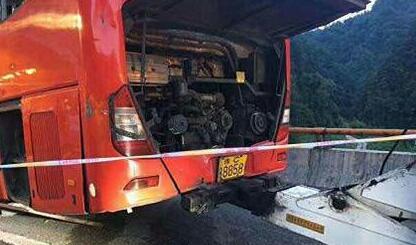 西汉高速重大事故 公安部部长郭声琨做指示副部长黄明带队赶赴现场