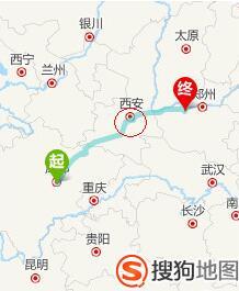 西汉高速重大事故