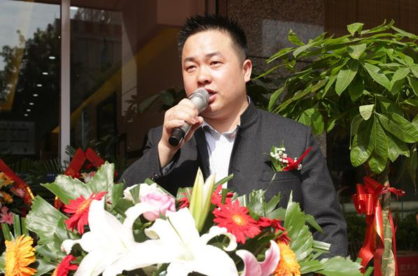 科教网创始人李伟伟应邀主持