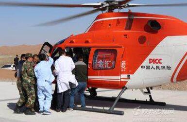 车辆内蒙古沙漠遇险 太阳城注册网址太阳城集团网址直升机应急救援!