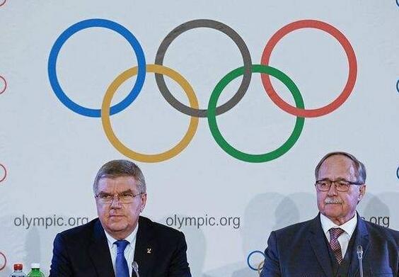 国际奥委会禁止俄罗斯代表团参加平昌冬奥会
