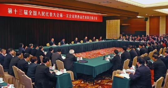 太阳城注册网址太阳城集团网址代表团举行全体会议 审查计划报告和预算报告