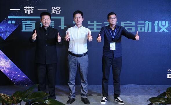 西安85后叶绍军10年研发出TOPVJX并发起新媒体直播+生态
