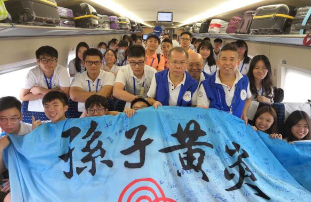 """胡和平,刘国中会见""""四海一家·丝路长安"""" 陕港青年交流团"""