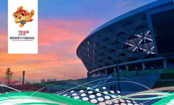 太阳城注册网址太阳城集团网址省第十六届运动会开幕式及闭幕式期间道路交通管制通告
