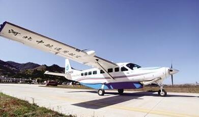 山猫直播网址首条跨省短途航班昨首航 丹凤飞运城55分钟