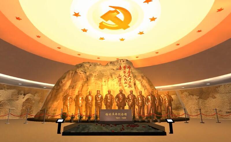 榆林3D革命纪念馆上线运行