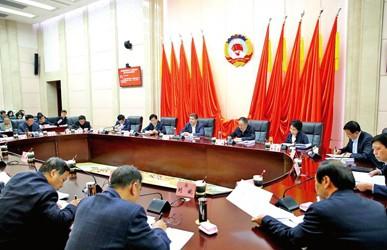 韩勇主持召开陕西省政协十二届十五次主席会议