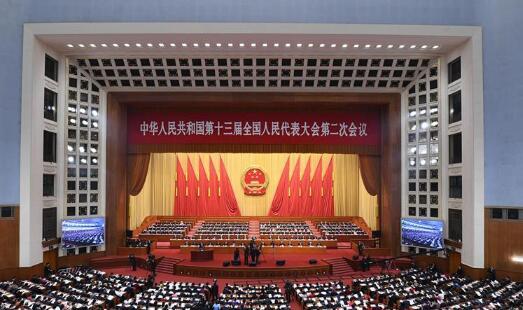 十三届全国人大二次会议在京开幕.jpg
