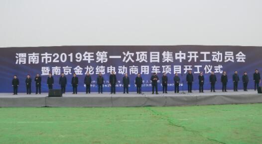 渭南首批190个重点项目集中开工.jpg