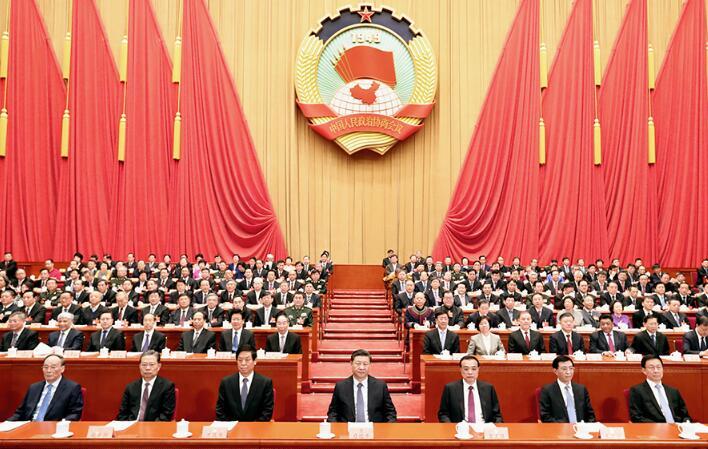 全国政协十三届二次会议举行闭幕会.jpg