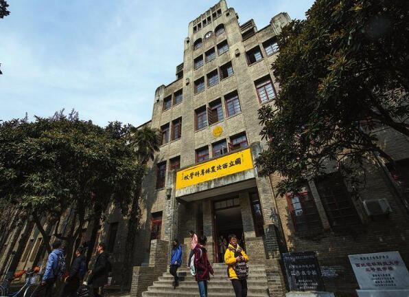 """西北农林科技大学北校区三号楼 """"当代后稷""""在这里成长.jpg"""
