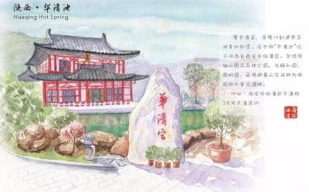 大四女生手绘西安网红景点