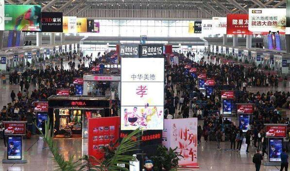 清明小长假西安北车站预计发送旅客80万人.jpg