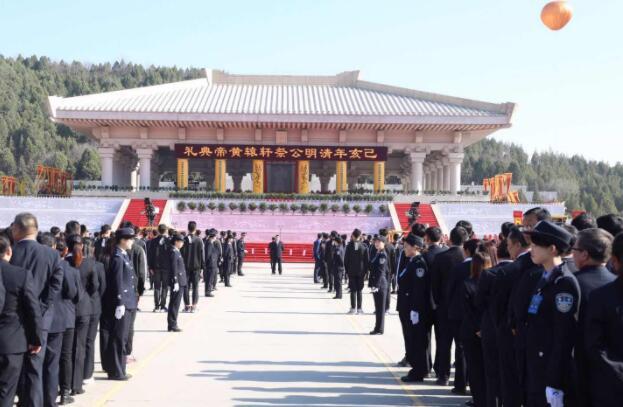 清明公祭轩辕黄帝典礼今举行 首次向全球英文直播.jpg