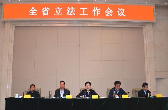 陕西省人大常委会公布五年立法规划