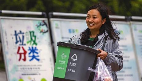 西安市曲江新区 让垃圾分类真正走进千家万户
