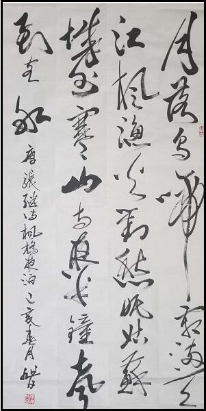 李东旭书画精品赏析.jpg