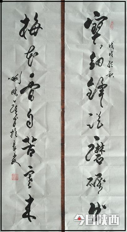 刘晓虎书画作品赏析.jpg