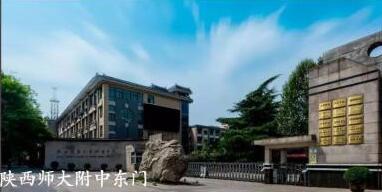 沣西新城第二学校、沣西新城第四学校招招聘启事.jpg
