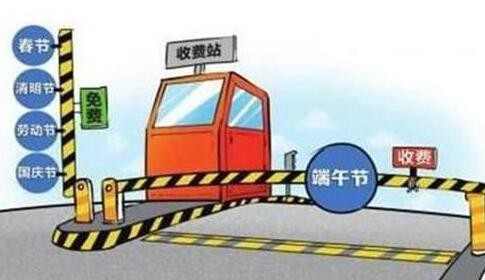 西安交警发布端午节出行提醒 假期不限行高速不免费.jpg