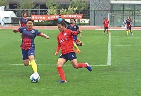 西安体院女队 全国校园足球冠军联赛夺冠