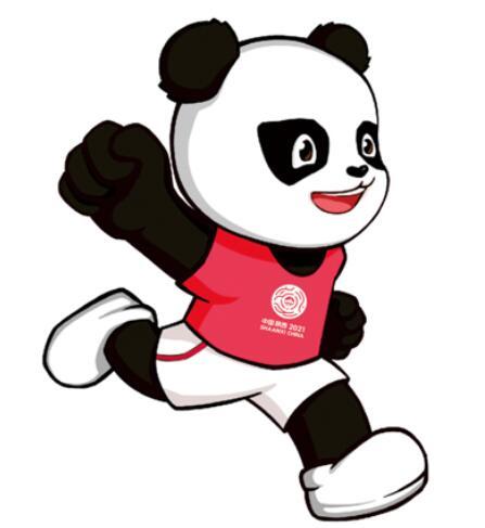 第十四届全运会会徽吉祥物在娱乐世界注册西安精彩亮相