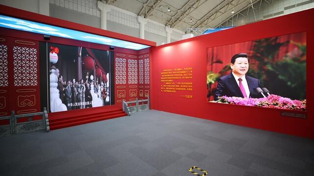 陕西省庆祝新中国成立70周年成就展29日开展.jpg