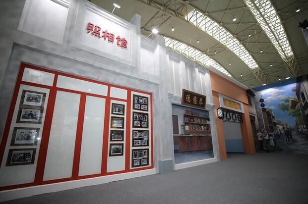 陕西省庆祝新中国成立70周年成就展29日开展