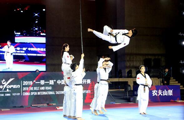 """""""一带一路""""中国跆拳道公开赛在西安举行.jpg"""
