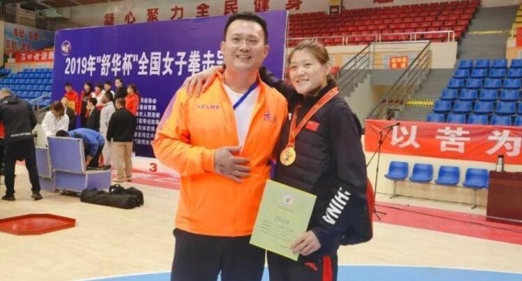 陕西省选手谷红夺得全国女子拳击冠军赛金牌.jpg