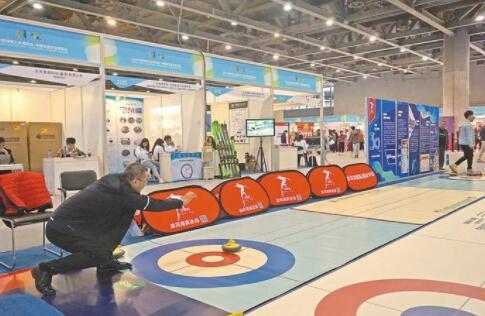 2019中国体育文化及体育旅游博览会