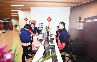 西咸国际机场、西安北站空铁联运旅客服务中心正式启用.jpg