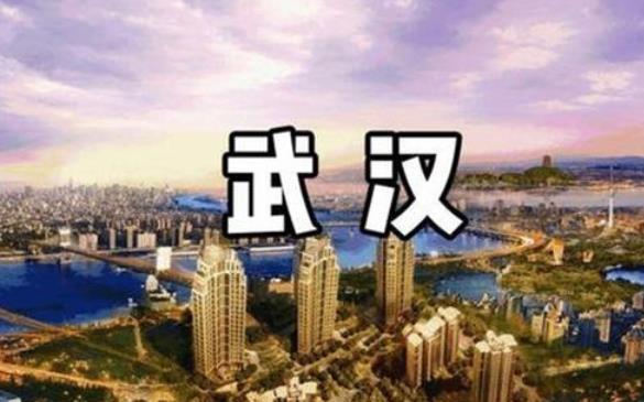"""今日,武汉""""解封"""".jpg"""