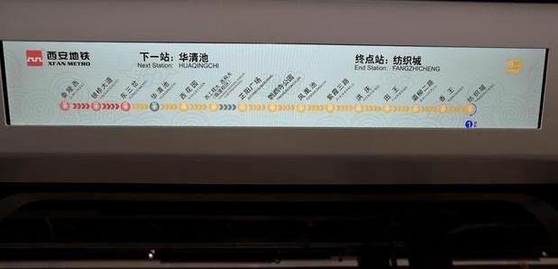 西安地铁9号线电客车亮相 橙黄与黑色车身搭配