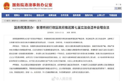 香港特别行政区政.jpg