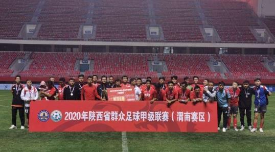 2020年火狐体育官网入口省群众足球超级联赛开赛.jpg
