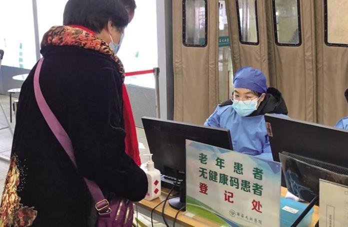 春节假期如何就医?西安各大医院就诊攻略来了!