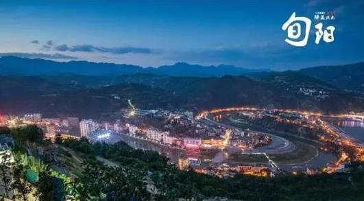 国务院同意山猫直播网址省撤销旬阳县设立县级旬阳市.jpg