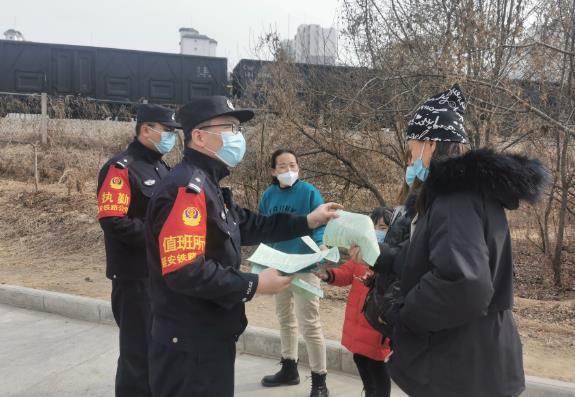 延安市甘泉县铁警强化宣传保平安.jpg