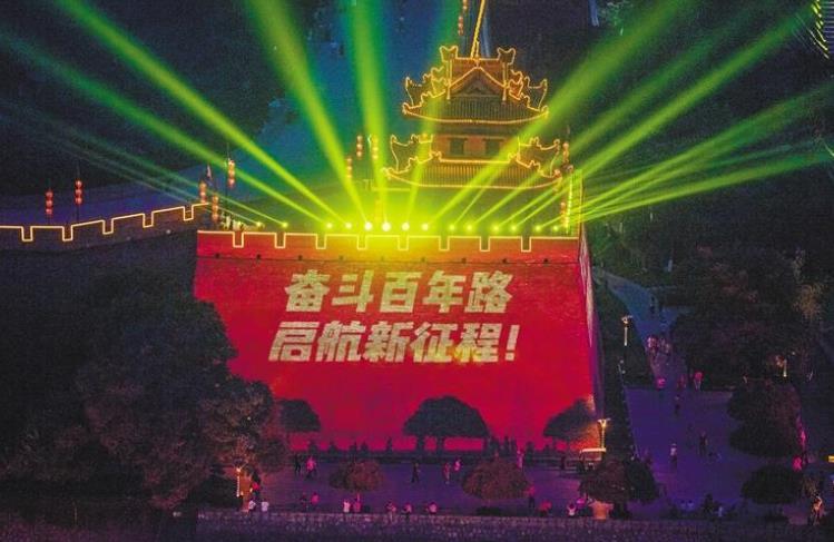 西安城墙见证千年古都沧桑巨变.jpg